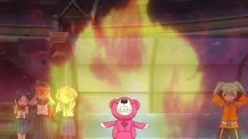 ワンダバ 燃える