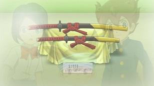 ノブナガの刀