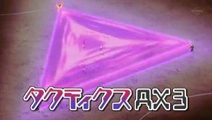 AX3.jpg
