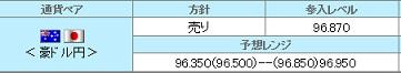 0916i1_20140916012802e7d.jpg