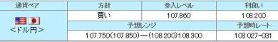 1025y1_2014102501434660b.jpg