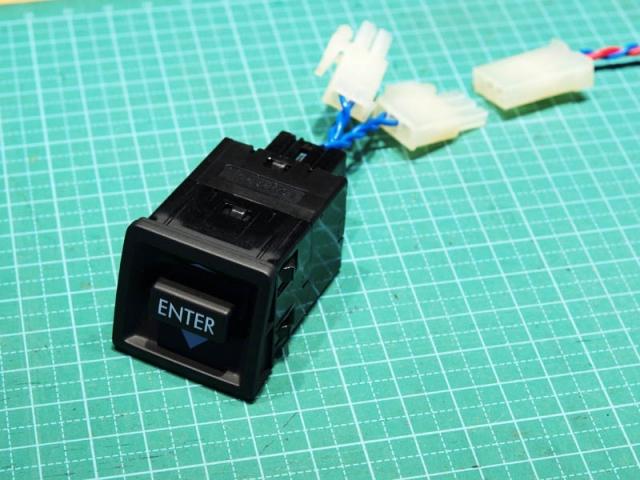 リバース連動ハザード制御装置5