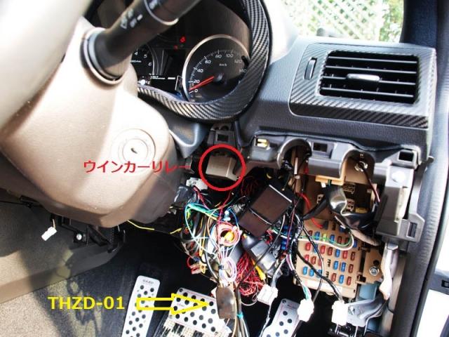 リバース連動ハザード制御装置3