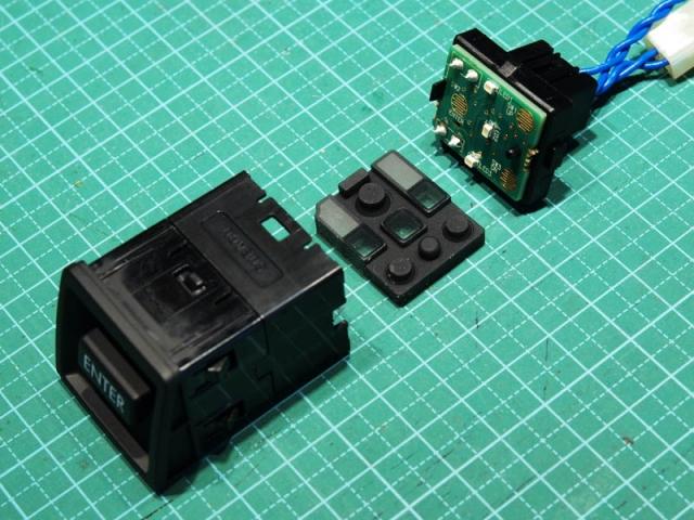 リバース連動ハザード制御装置6