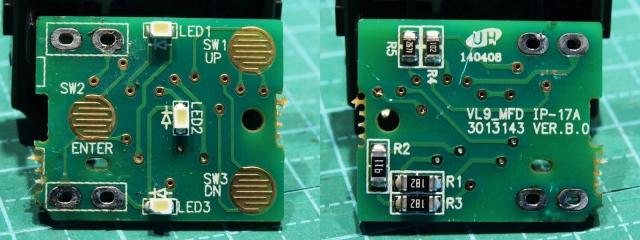 リバース連動ハザード制御装置7