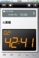 カウントダウンカレンダー消音(シルバー)