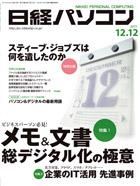 NPC111212_hyosi.jpg