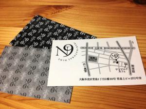 N9ショップカード(仮)