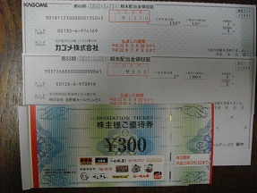 吉野家201005