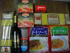 日本製麻20100811