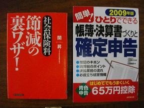 本20100815