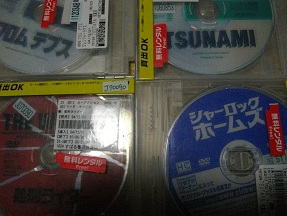DVD2011,1