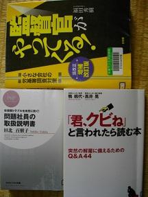 本2011.1.16