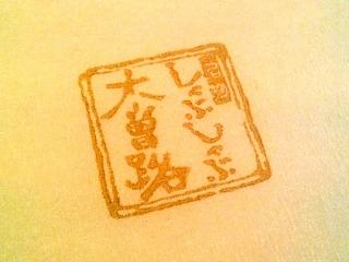 新年会_01