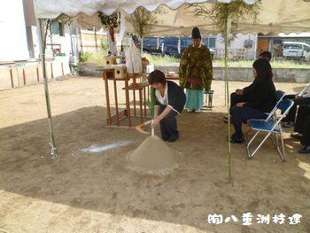 小倉北区熊本町地鎮祭①