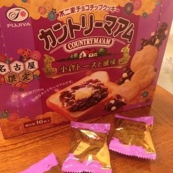 小倉トースト201401