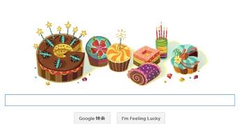 google2014.jpg