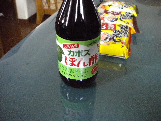 福岡土産2