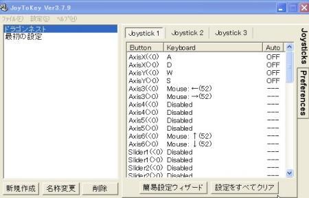 ・ア・擾セ夲スコ・コ0024_convert_20100528195023
