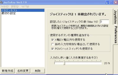 ・ア・擾セ夲スコ・コ0025_convert_20100528195042
