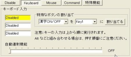 ・ア・擾セ夲スコ・コ0031_convert_20100528204710
