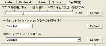 ・ア・擾セ夲スコ・コ0032_convert_20100528211132