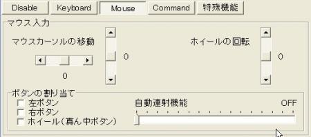 ・ア・擾セ夲スコ・コ0033_convert_20100528211147