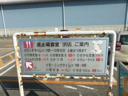 20140921-09.jpg