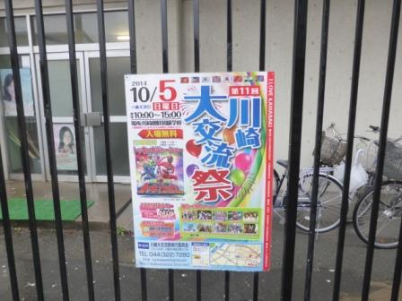20141005-03.jpg