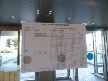 20141019-07.jpg