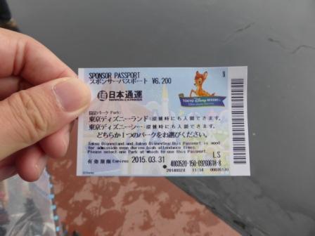 20141101-01.jpg