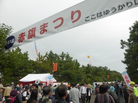 20141102-08.jpg