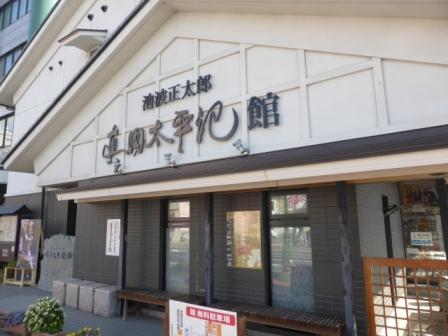 20141110-19.jpg