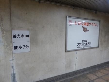 20141217-07.jpg