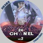 24channel2.jpg