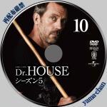 house510.jpg
