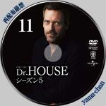 house511.jpg