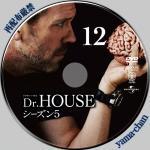house512.jpg