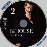 house52.jpg