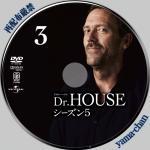 house53.jpg
