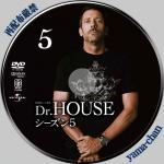house55.jpg
