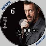 house56.jpg