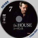 house57.jpg