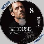 house58.jpg
