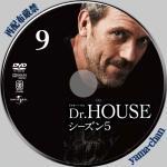 house59.jpg