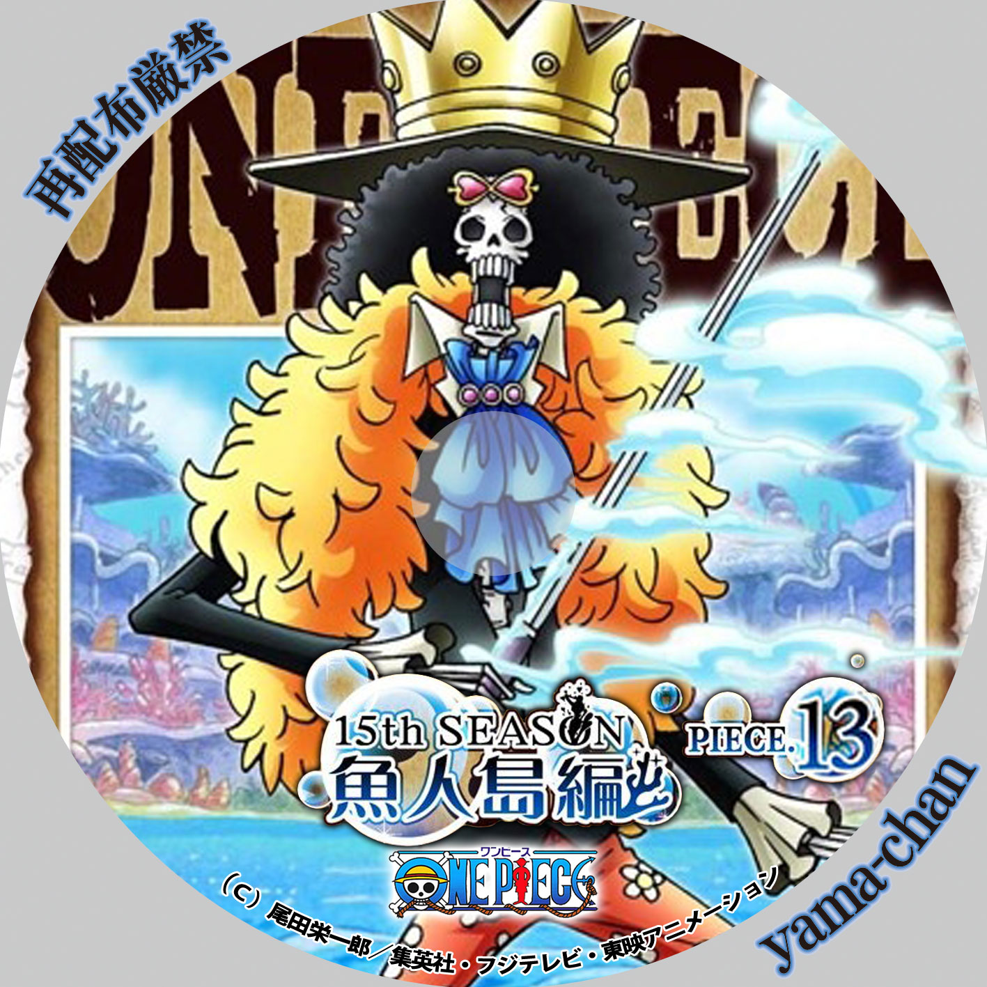 Images Of ONE PIECE 〜ハートオブゴールド〜 Page 2