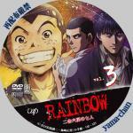 rainbow03.jpg