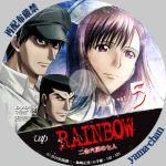 rainbow05.jpg