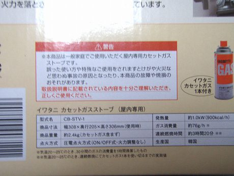 P1250012.jpg