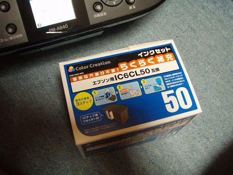 PB080005.jpg